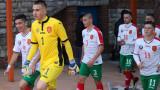 България приема Англия в директна битка за първото място