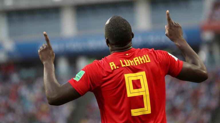 Нападателят на националния отбор на Белгия Ромелу Лукаку направи постижение,