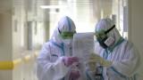 Русия започна да доставя първото лекарство срещу Ковид-19