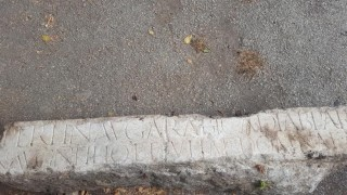 Колона с античен надпис иззеха от частна галерия във Враца
