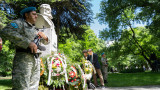 От Ботев (Пловдив) почетоха паметта на Христо Ботев