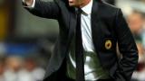 Алегри фаворит за треньорския пост в Лацио