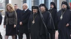 Руският патриарх Кирил пристигна в София