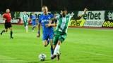 Арда - Берое 1:0, гол на Тонислав Йорданов