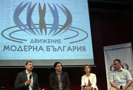 """""""Модерна България"""" готви """"парен чук"""" за властта"""