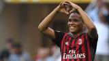 ПСЖ се насочи към голмайстор на Милан