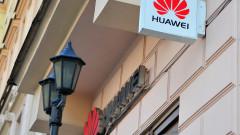 Пентагона спаси Huawei от нови санкции