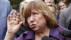Нобеловият лауреат Светлана Алексиевич отряза следователите в Беларус