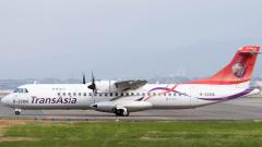 Тайванска авиокомпания слага край на дейността си след 2 фатални инцидента