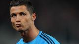 Реал се готви за битката с Атлетико