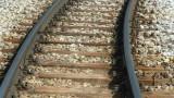 Влакът между София и Варна дерайлирал заради счупени релси