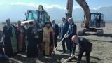 Заместник-министър Стоян Андонов участва в церемонията за първа копка на спортен комплекс край Разлог