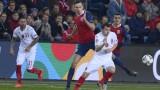 Още проблеми за националния отбор на България