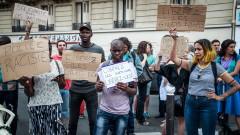 Масови арести на протестиращи в Париж