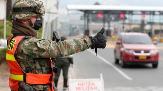 Повече от 70 убити правозащитници в Колумбия за тази година