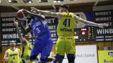 Десета победа за Левски Лукойл през сезона