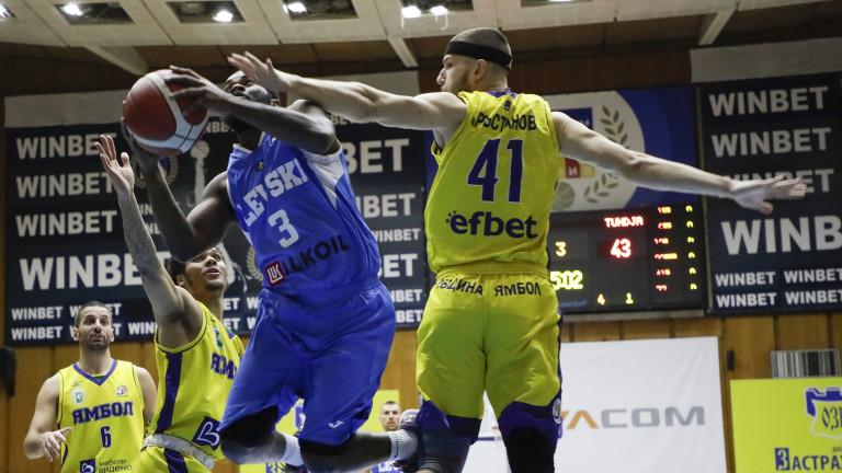 Левски Лукойл победи Ямбол с 86:76 (20:21, 21:18, 28:21, 17:16)