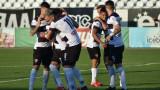 Локомотив (Пловдив) срещу румънци или македонци при сензационен успех над Тотнъм
