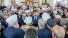 Башар Асад присъства на молитви в джамия в Дамаск за Курбан байрам