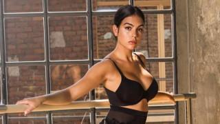 Секси провокациите на Джорджина Родригес
