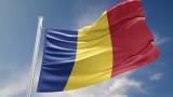 Румъния спира транзита на украинските туристи за България