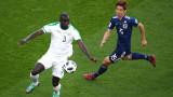 Япония и Сенегал впечатлиха с голово шоу в мач без победител