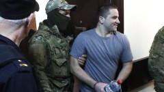 С 3 месеца удължават ареста на украинските моряци