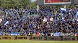 Феновете на Левски разграбиха за часове билетите за гостуването на Ботев (Пловдив)