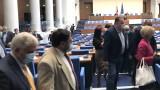 Депутатите от ГЕРБ напуснаха новата си зала, за да не слушат Радев