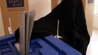 Местните избори в Ирак преминаха при ниска активност