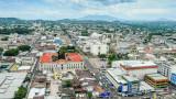 Световната банка отхвърли молбата на Ел Салвадор да помогне за налагането на биткойна