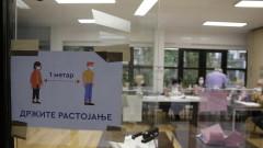 Изборният ден в Сърбия започна