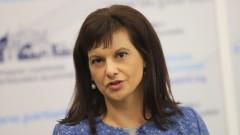 Цветанов работел в полза на ДПС, а не ГЕРБ, отсече Дариткова