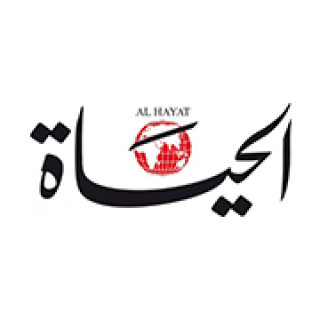 Ал-Хаят