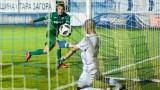 Валери Божинов: Целите са ни високи, играем мач за мач