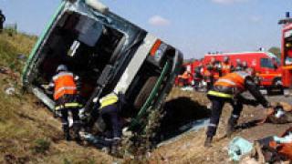 Пиян шофьор предизвика две верижни катастрофи