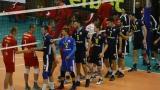 Класиране волейбол Суперлига