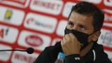 Милош Крушчич: Няма фаворит в мача ЦСКА - Ботев (Пд), Белтраме вече е на разположение