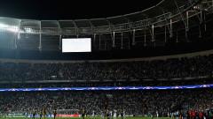 Бешикташ отнася санкция от УЕФА за токовия удар