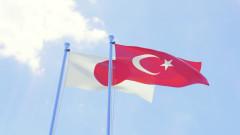 Ново главоболие за Турция от японските инвеститори
