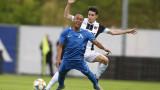 От Левски прекратиха издаването на билети за неделния мач с Локомотив (Пловдив)