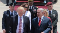 Нетаняху обсъжда Иран с Тръмп