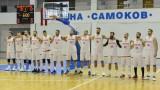България се спаси от тежка загуба срещу Австрия