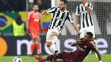 """Ювентус и Барселона """"спукаха"""" топката в Торино (ВИДЕО)"""