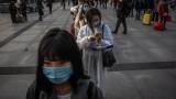 Китай: 1 починал и 42 нови случая на COVID-19