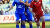 Левски ще получи €600 000 за Вутов първоначално