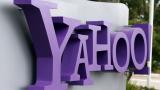 Имаме сделка: Verizon готова да купи Yahoo за $5 милиарда