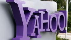 Емблематичната търсачка Yahoo сменя името си