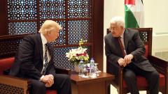 Палестинците бесни: Тръмп и хората му са дилъри на недвижими имоти, а не лидери