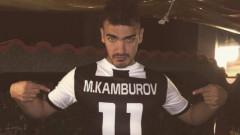 Дани Кики: Камбуров липсва не само на мен, а и на отбора